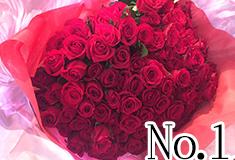 相手が好きなお花を使った花束