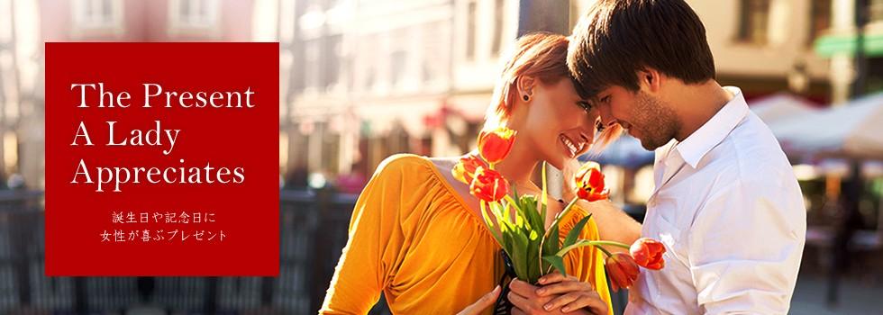 名鉄西尾線 西尾駅徒歩3分のフラワーショップ「フィオーレ」女性が喜ぶ花束をアレンジしてくれる花屋さん